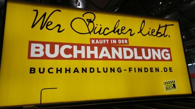 Neuerscheinungen Büchervorschau Verlagsvorschau Buecherherbst Buecherblog