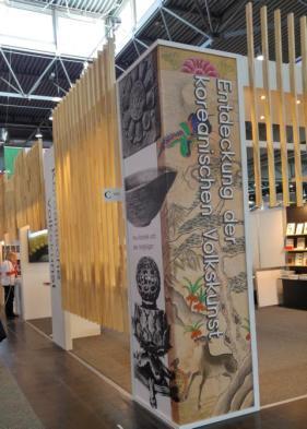 Leipziger Buchmesse lbm19 Tag2 Leipzigliest (5)
